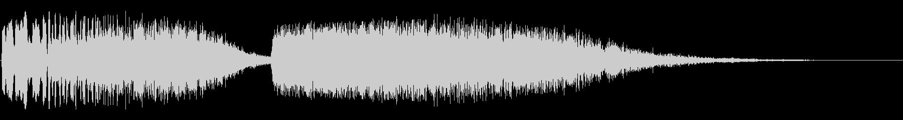 ジャララン(変身するときに使えそうな音)の未再生の波形