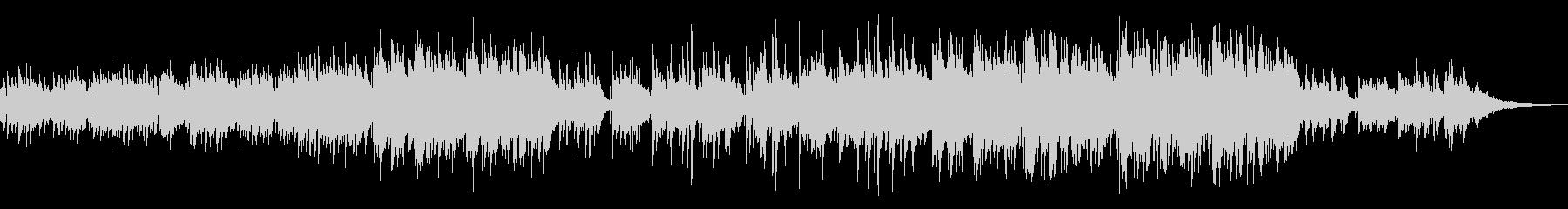 【リズム抜き】ノスタルジックなアコギアンの未再生の波形