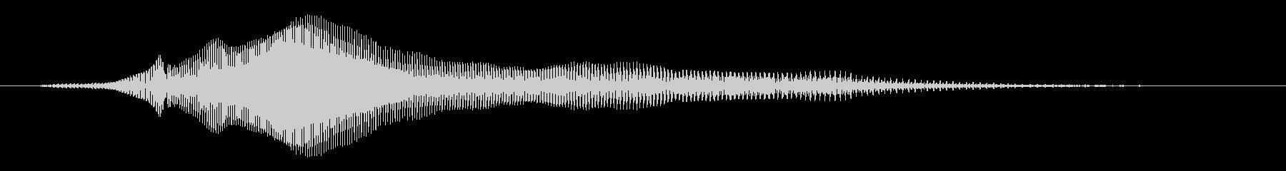 wow! (Treble voice)'s unreproduced waveform