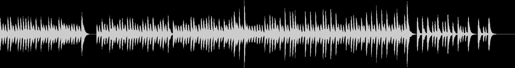 さみしいような切ないマリンバの旋律の未再生の波形