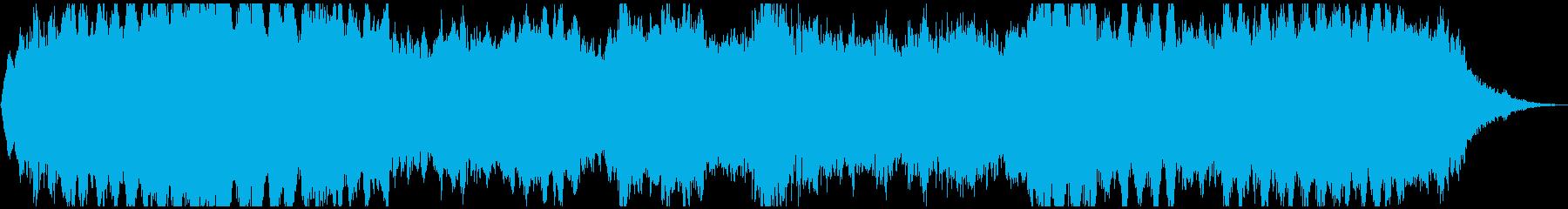 ドローン 秘密01の再生済みの波形