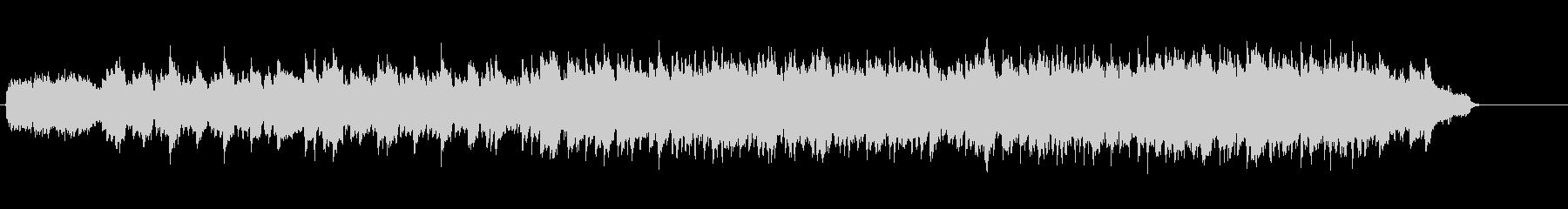 ヨーロピアンテイストの叙情的バラードの未再生の波形