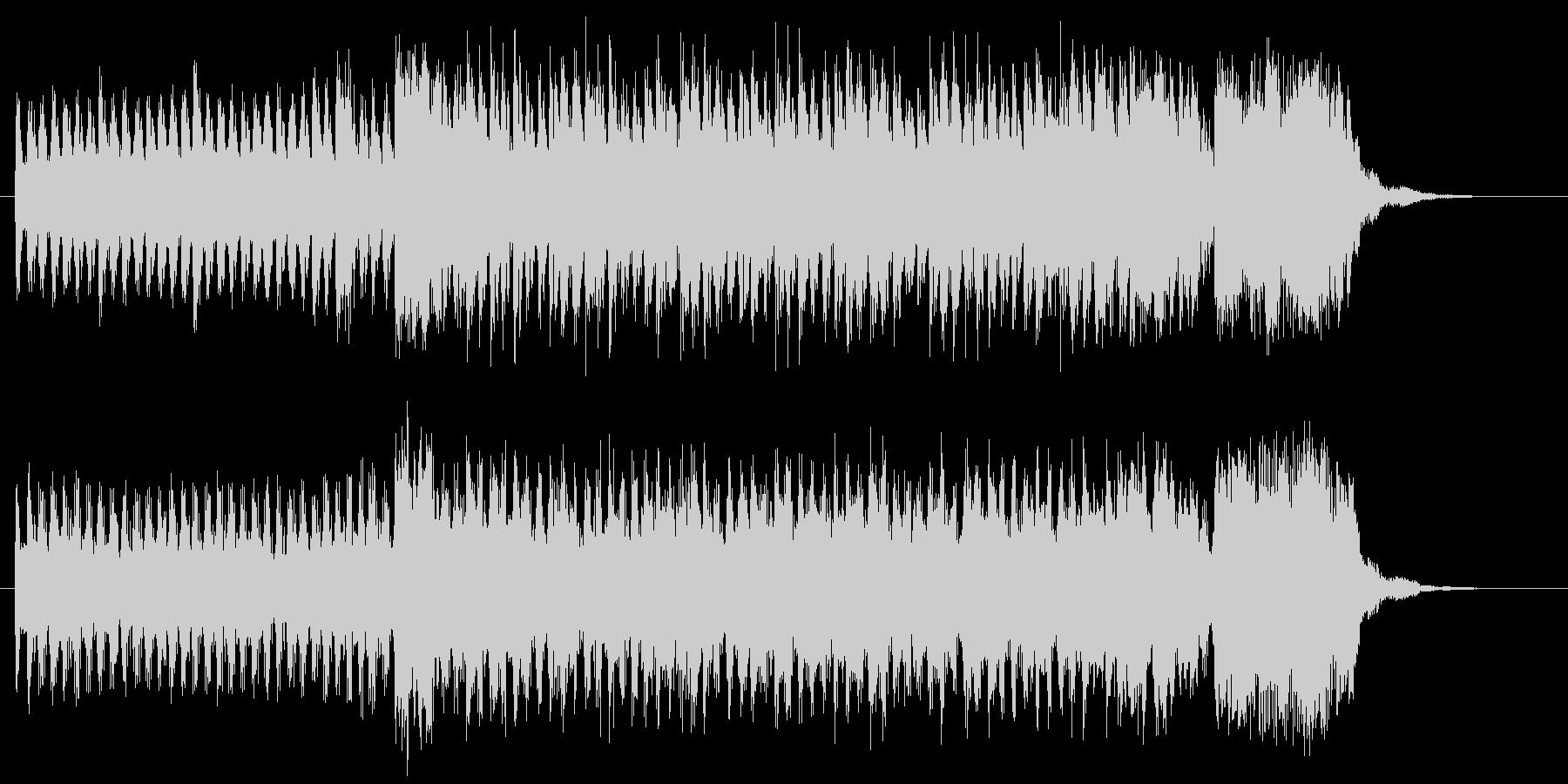 ダークでしなやかなシンセジングルの未再生の波形