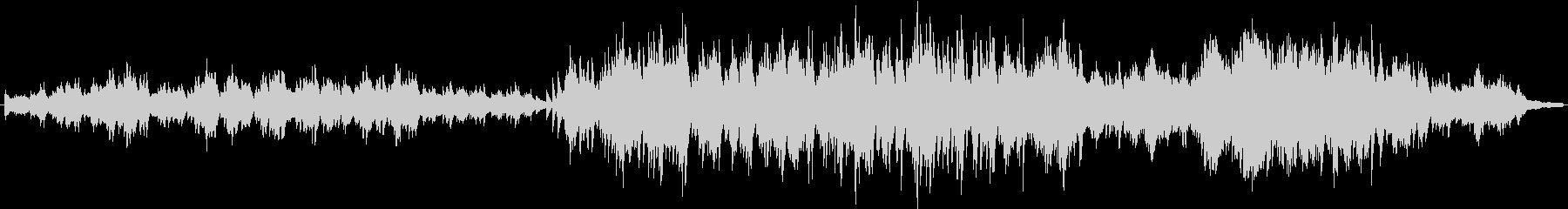 メランコリックなボサノヴァ調のピアノ曲の未再生の波形