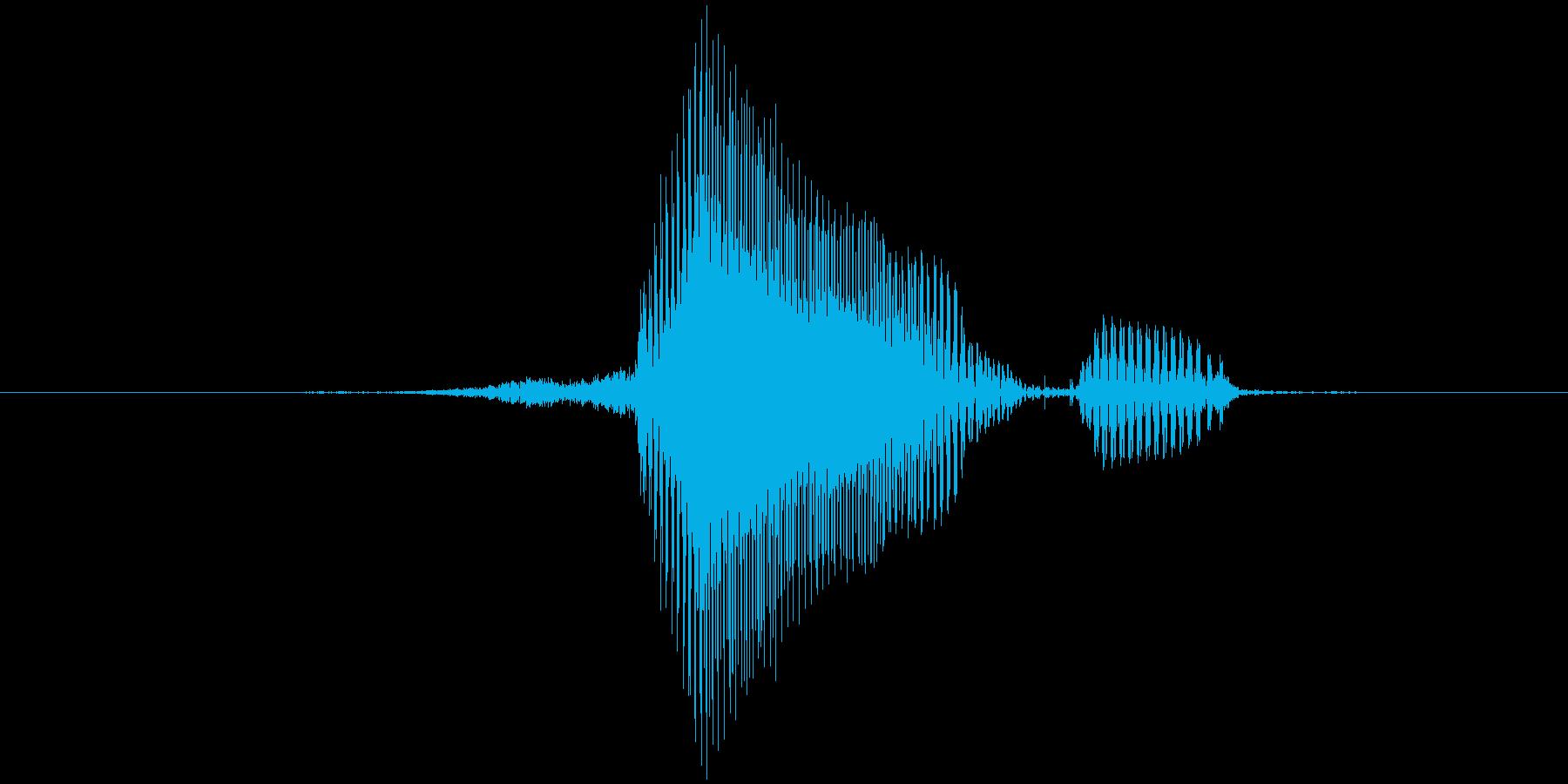 セーブの再生済みの波形