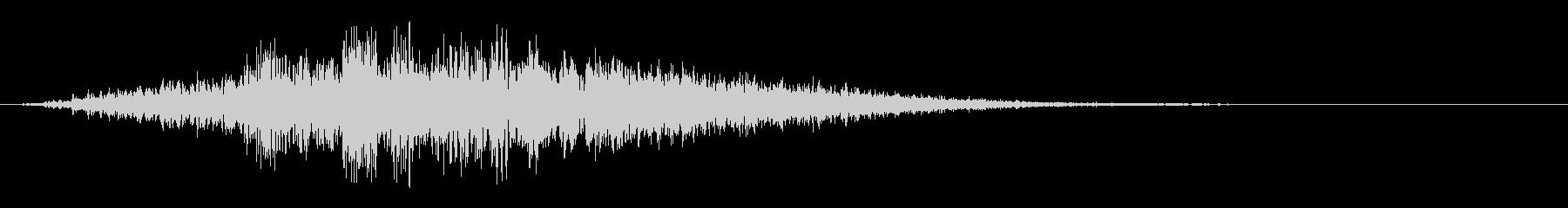 悲鳴の叫び声1の未再生の波形