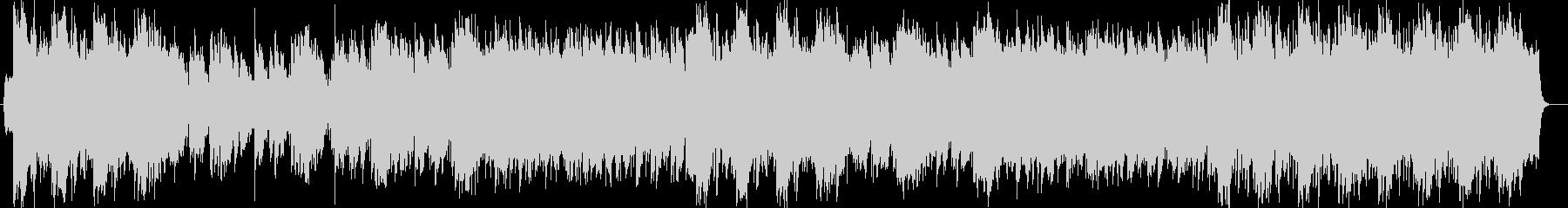 勢いがありエレクトーンが印象的なバラードの未再生の波形