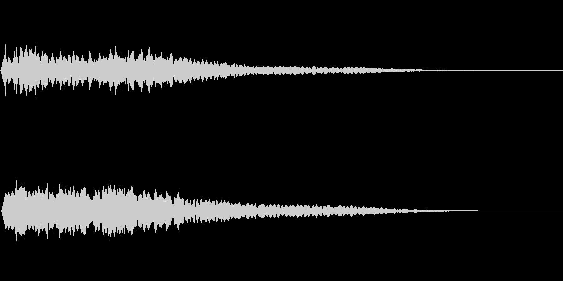 上昇系キラキラサラサラ音の未再生の波形