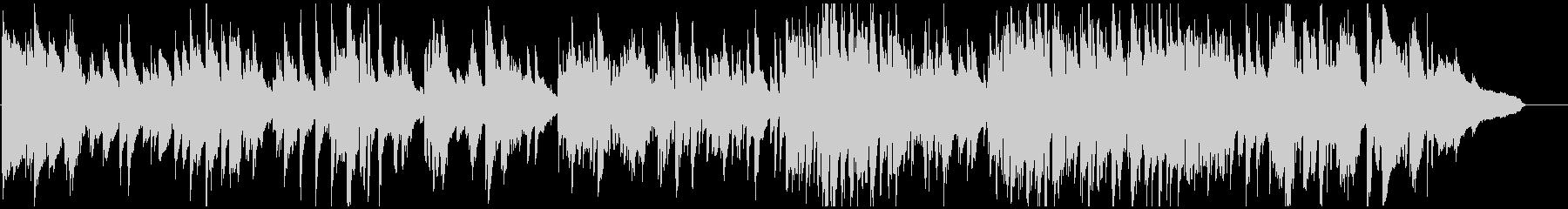 リラックス・ムードのエレガントなサックスの未再生の波形