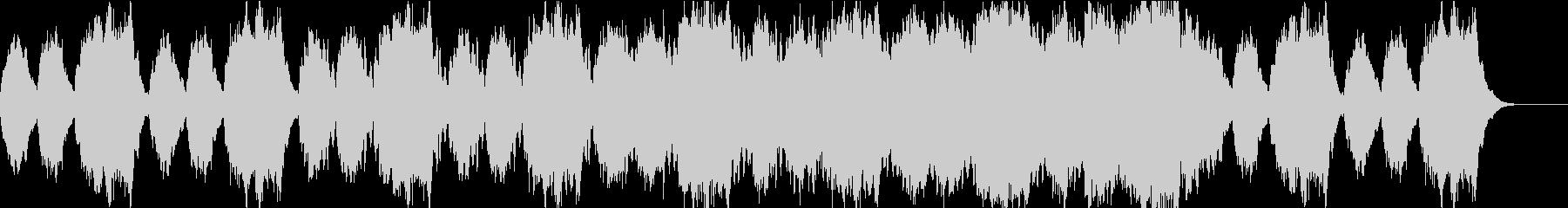 物語の終わりを想起させるBGMの未再生の波形
