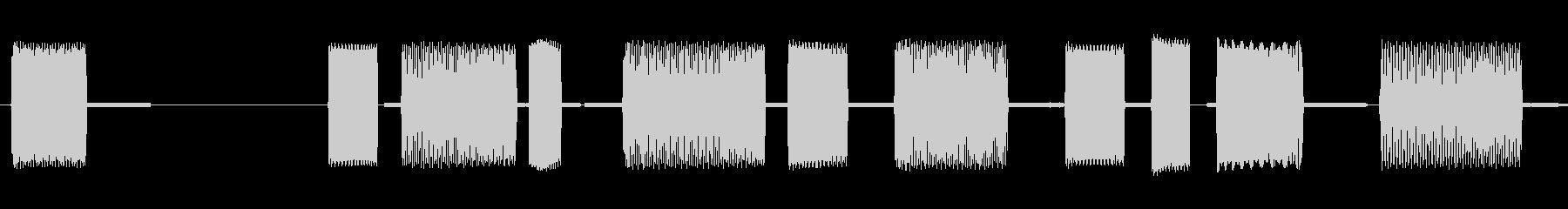 揺れるダイヤルのビープ音2の未再生の波形