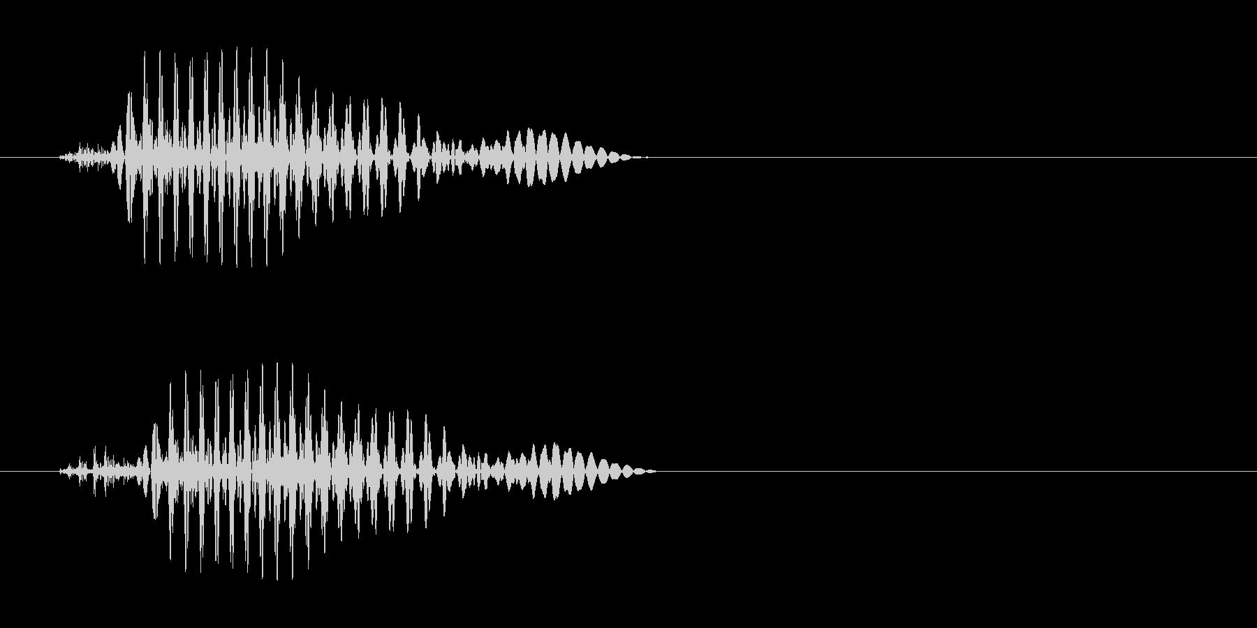 少し変わったジャンプ音の未再生の波形