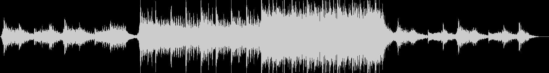 現代の交響曲 広い 壮大 神経質 ...の未再生の波形