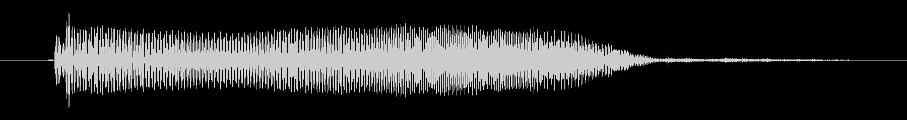 リトルレッドモンスター:Bの未再生の波形