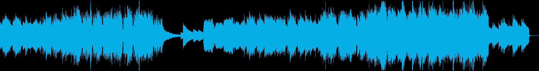 幸せな日常のように明るい印象のエレピの曲の再生済みの波形