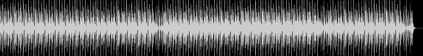 ランチタイムの未再生の波形
