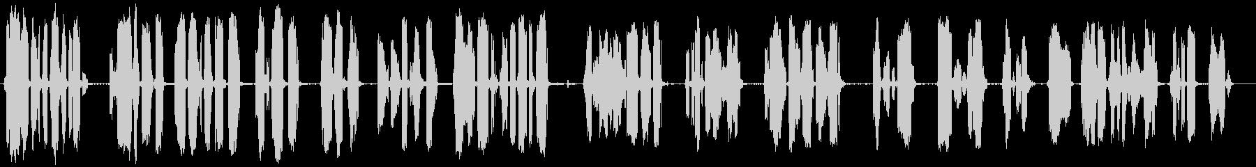 未来を切り開く声の未再生の波形