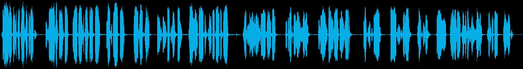 未来を切り開く声の再生済みの波形