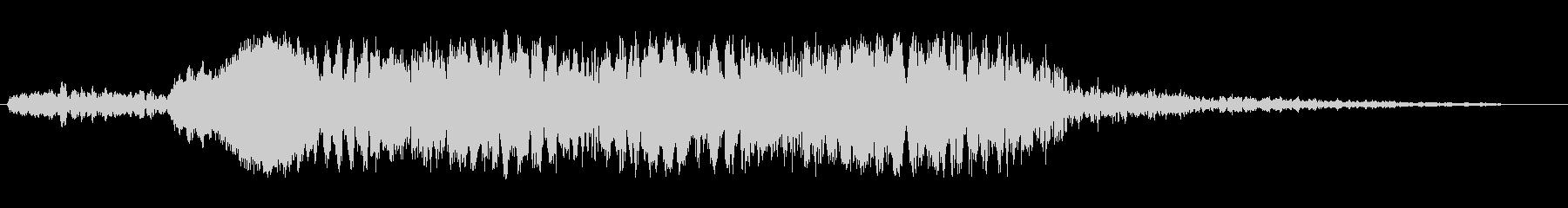 プワプワプワプワン(シンセ系ブリブリ音)の未再生の波形