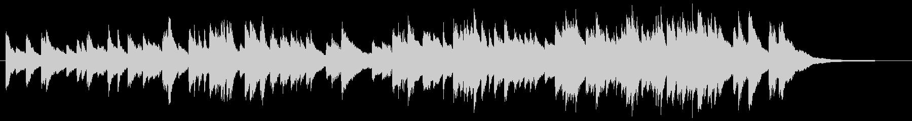 ゆったりとしたピアノソロバラードの未再生の波形