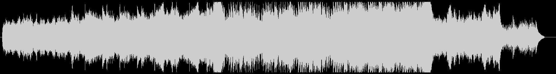 壮大なイメージのBGMの未再生の波形