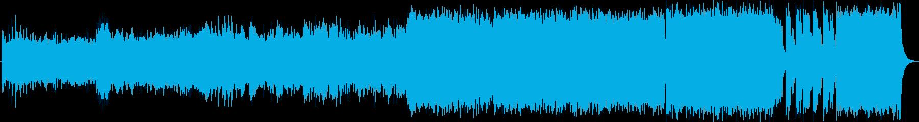 重厚でダークな雰囲気の再生済みの波形