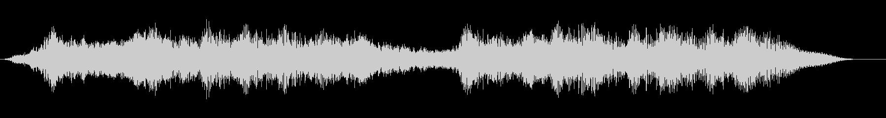 未知のレルムの未再生の波形