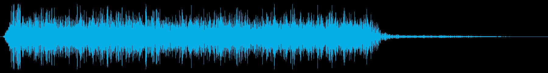 火炎放射器:ミディアムバーストの再生済みの波形