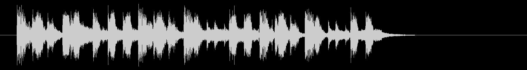 エキゾチックなバンドのポップなジングルの未再生の波形