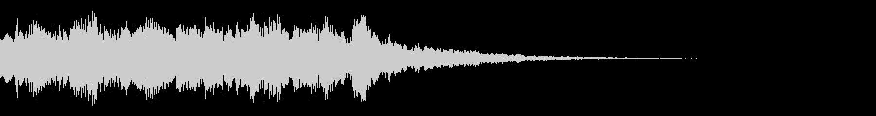軽快なサウンドロゴの未再生の波形