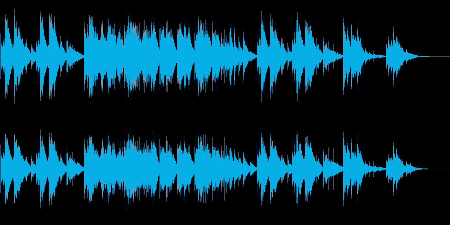 スマートなアコースティックギターソロの再生済みの波形