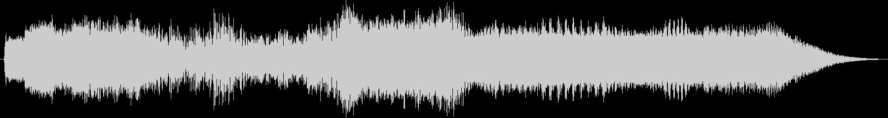 歪んだデジタルスキャンによる高速テ...の未再生の波形