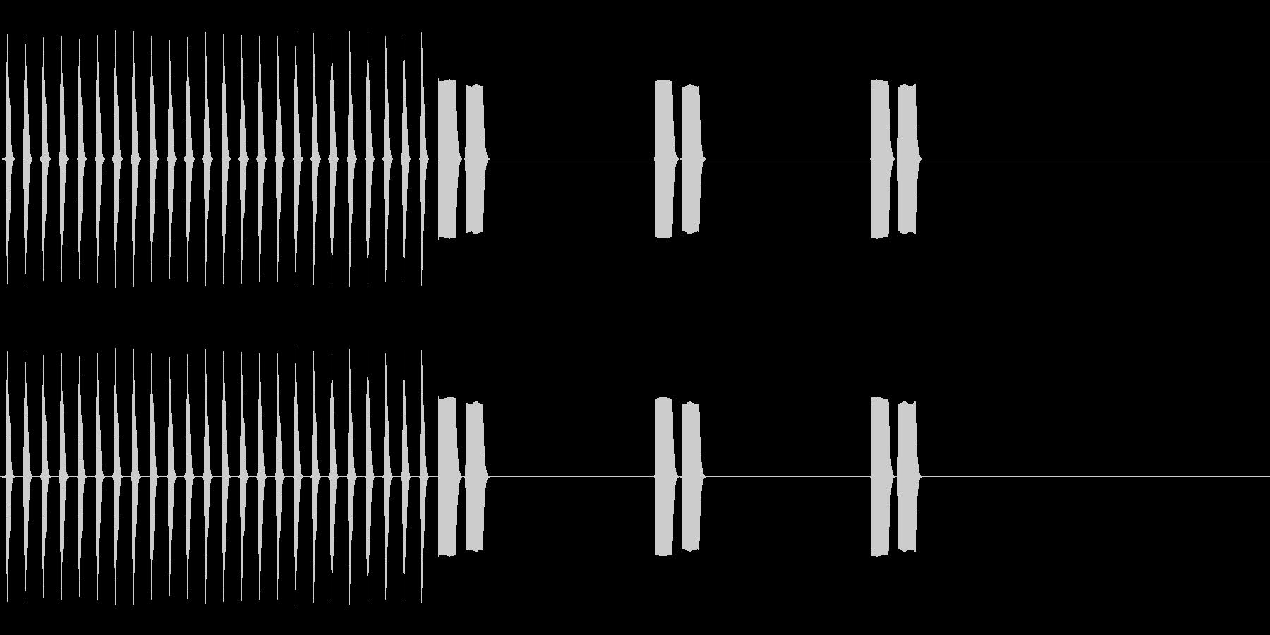 ビビビビピコン(探索→発見)の未再生の波形
