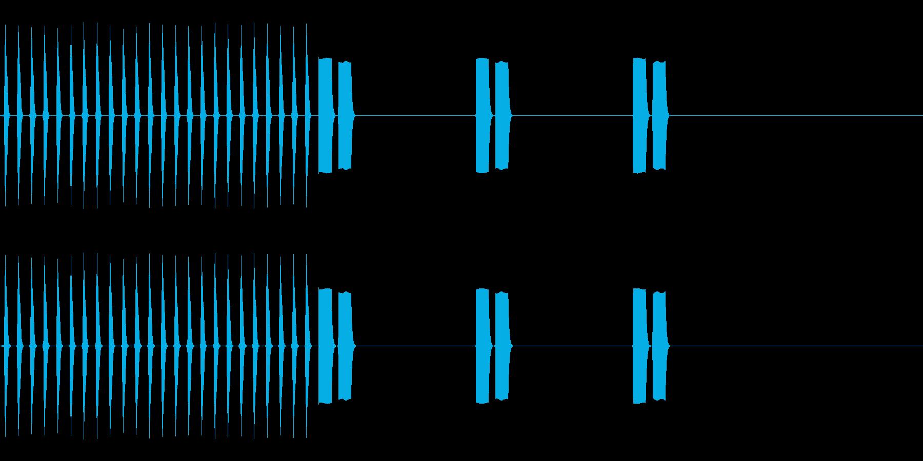 ビビビビピコン(探索→発見)の再生済みの波形