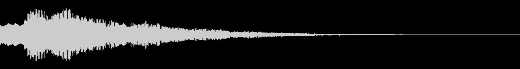 キラキラ(星/アイテム取得/決定)の未再生の波形