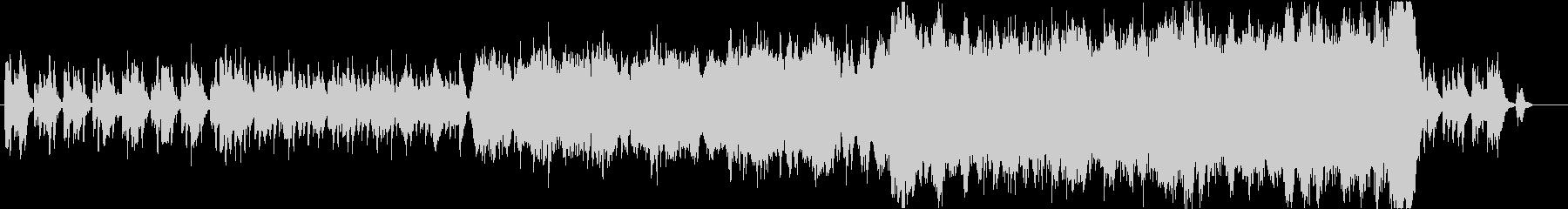 ワルツ/ファンタジー系壮大なオーケストラの未再生の波形