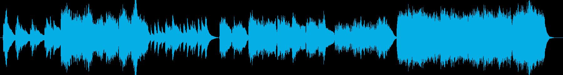 神秘的で高貴なコーラス曲の再生済みの波形