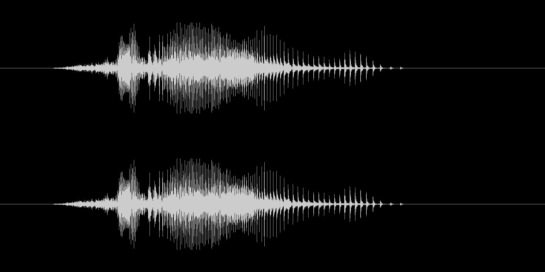 Hi! カートゥーンのモンスター風の未再生の波形