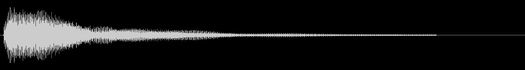 ポワ〜ン(明るめシンプル)の未再生の波形