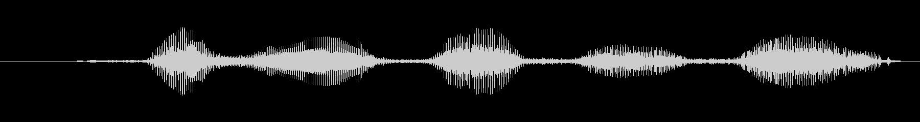 鳴き声 リトルガールラフフェイク01の未再生の波形