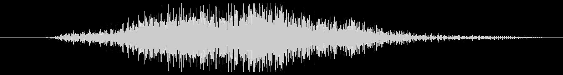 モンスタースクリーム04の未再生の波形