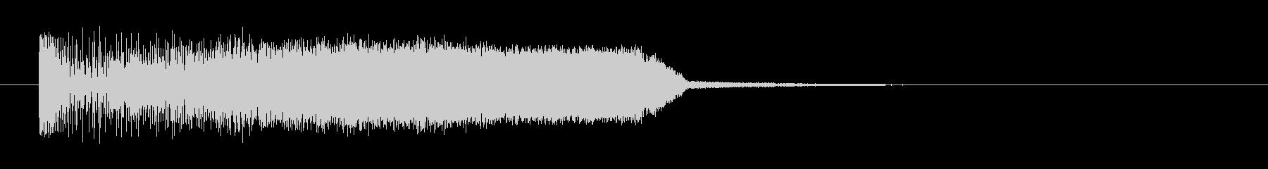 明るい上昇音の未再生の波形