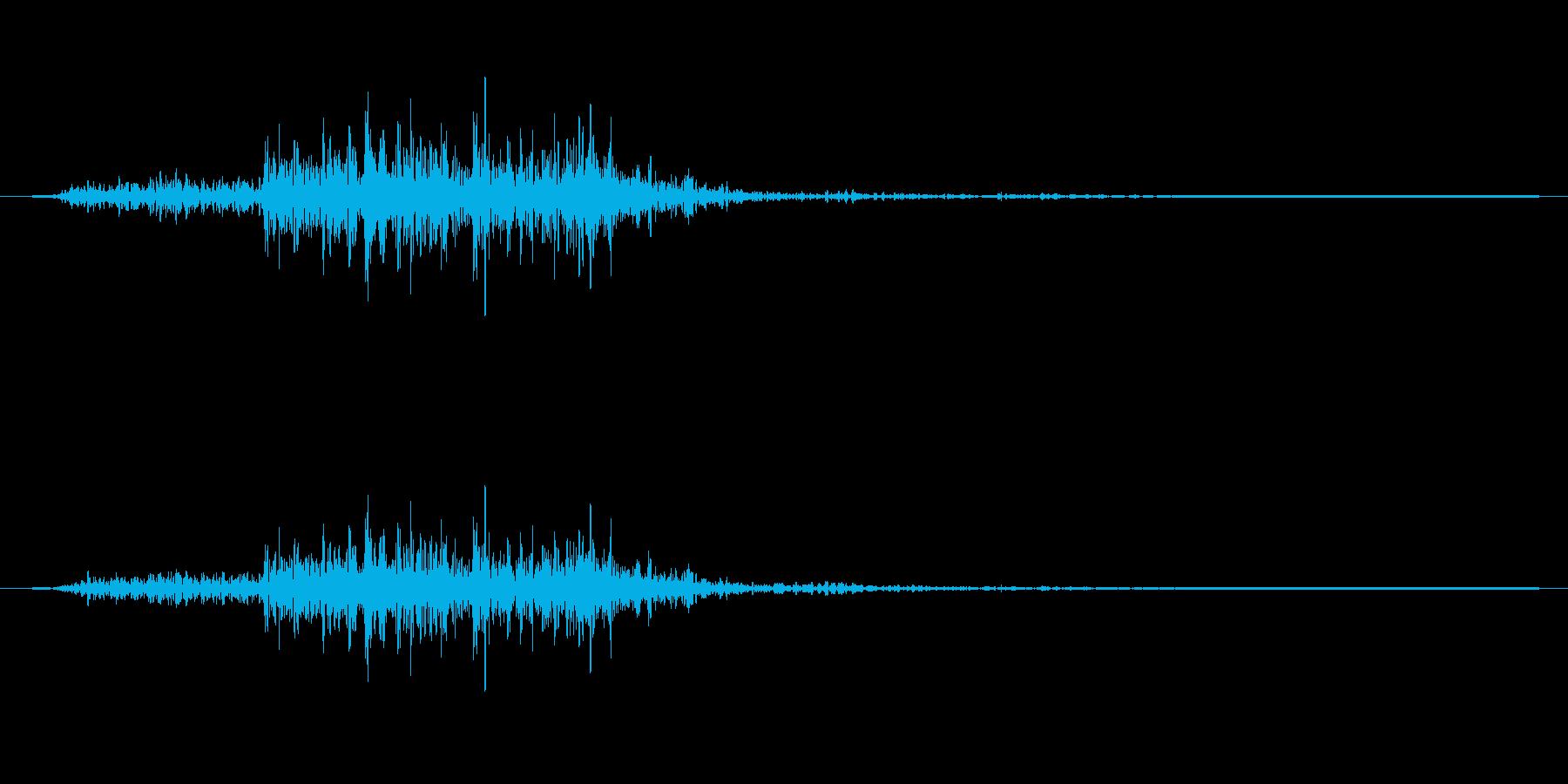 火炎放射器 ミディアムヒューシュシ...の再生済みの波形