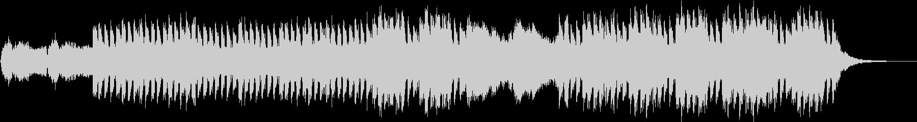 おしゃれ・モダン・EDM2の未再生の波形