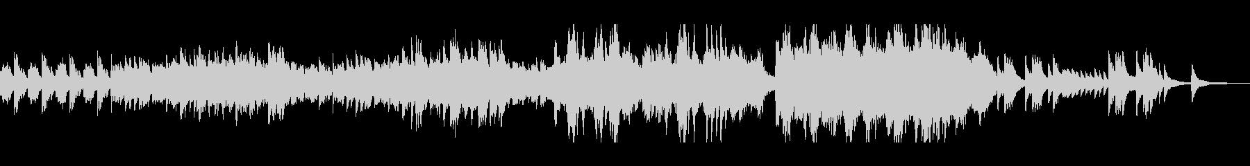ストリングスとピアノの幻想的な旋律の未再生の波形