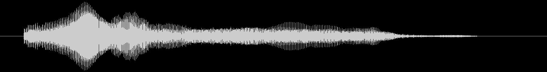 アァン♥(アダルトみ) エフェクトなしの未再生の波形