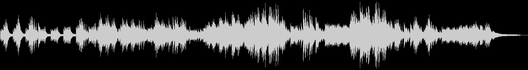 しっとりと切ない 静謐なピアノソロの未再生の波形