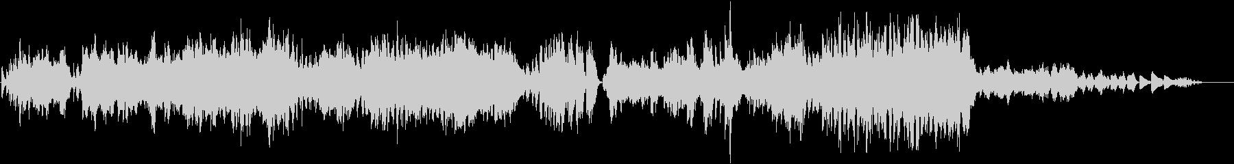 転調が非常に印象的でかっこいいピアノソロの未再生の波形