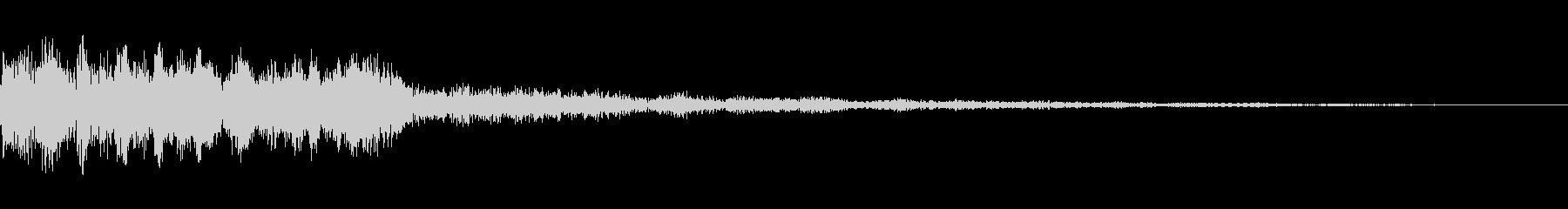 キラキラしたかわいい音です。の未再生の波形