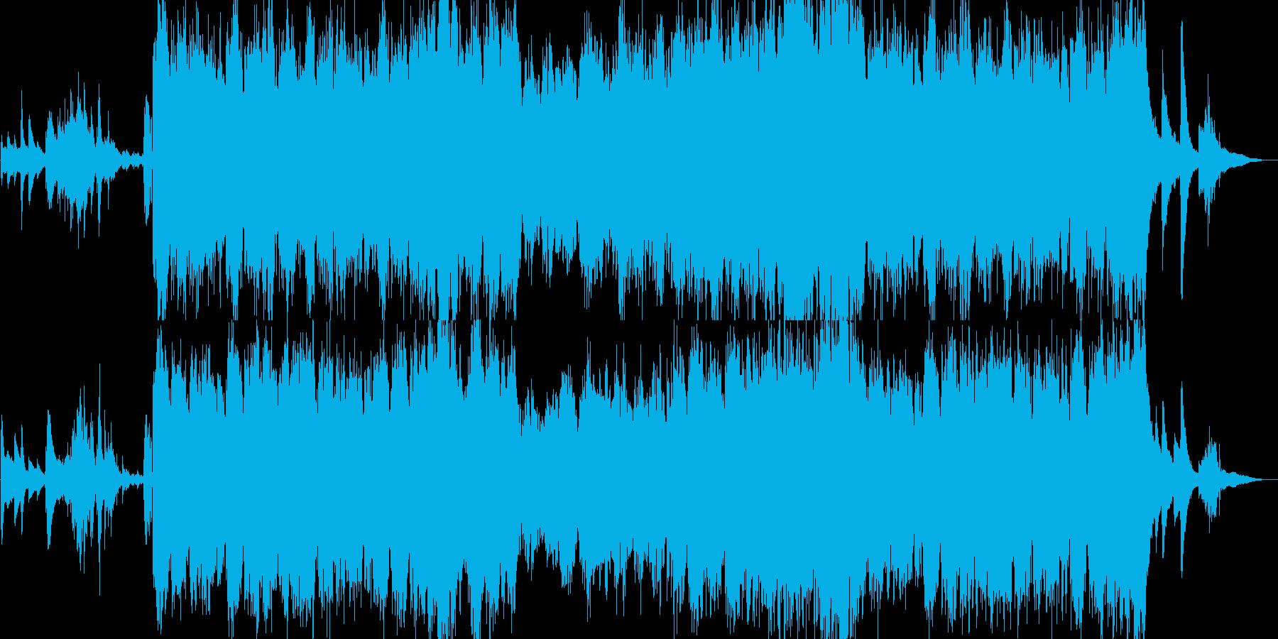 優雅なアコーディオンの再生済みの波形